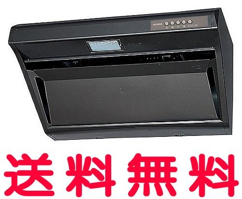 三菱【V-509RH3】 ブラック色タイプ 【V509RH3】 [新品]【三菱 換気扇】【せしゅるは全品送料無料】【セルフリノベーション】