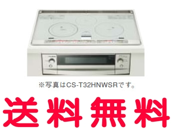 【CS-T32HNSR】三菱 IHヒーター ビルトイン型3 口 3口IH 60cmトップ グレイスシルバー [新品]【せしゅるは全品送料無料】
