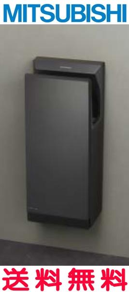 【JT-SB116KN-H】三菱 ジェットタオル 両面ジェット風 スリム ヒーターなし 100V H(ダーググレー) [新品]【せしゅるは全品送料無料】