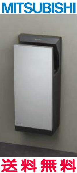 【JT-SB116KN-S】三菱 ジェットタオル 両面ジェット風 スリム ヒーターなし 100V S(シルバー) [新品]【せしゅるは全品送料無料】