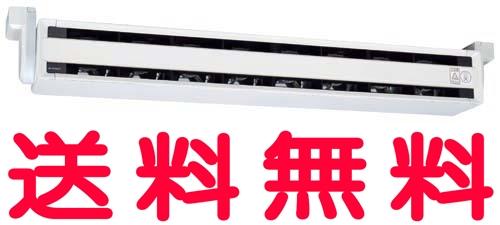 【AH-0807S-X】三菱 エアカーテンエアー搬送ファン インテリアタイプ 単相100V 換気扇【せしゅるは全品送料無料】【セルフリノベーション】