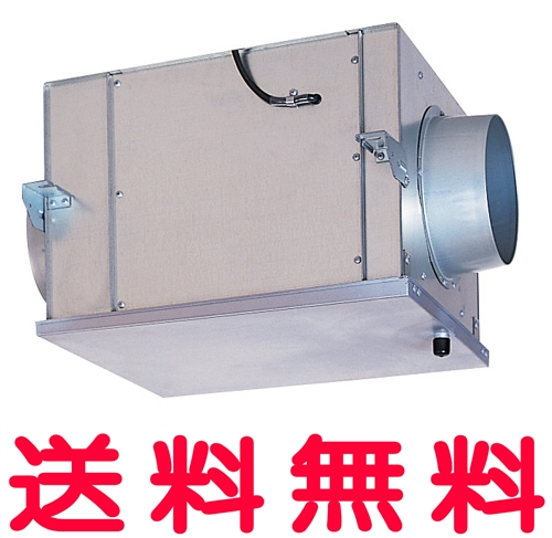 BFS-100SY 三菱 換気扇 空調用送風機 ストレートシロッコファン 消音形耐湿タイプ 単相100V 【せしゅるは全品送料無料】【セルフリノベーション】