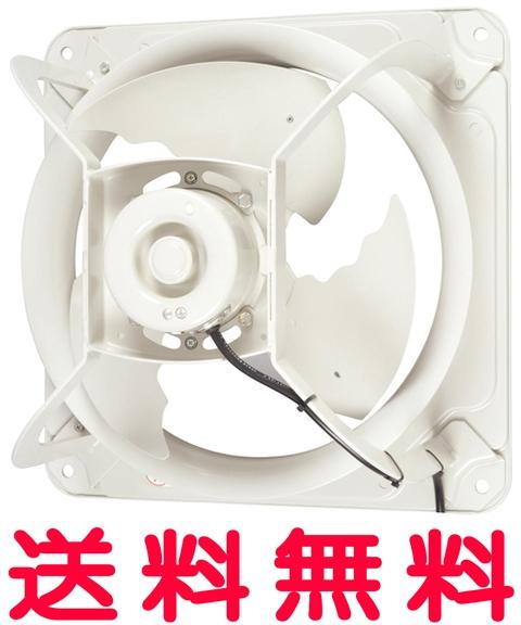 【EWF-40DTA40A】 三菱 換気扇 産業用有圧換気扇 低騒音形 排気専用 [400V級場所] 【EWF40DTA40A】 【せしゅるは全品送料無料】【セルフリノベーション】