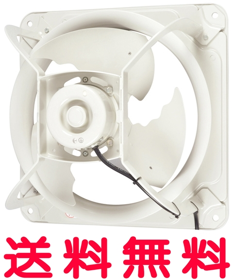 【EWF-40ETA】 三菱 換気扇 産業用有圧換気扇 低騒音形 排気専用 [工場/作業場/倉庫] 【EWF40ETA】 【せしゅるは全品送料無料】【セルフリノベーション】