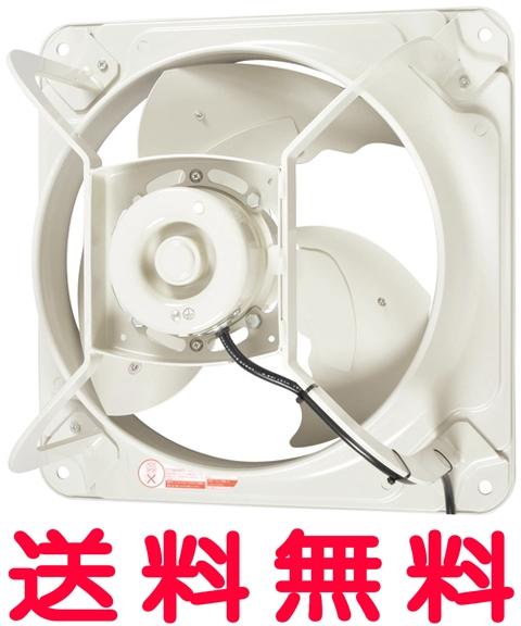 【EWF-40ETA40A-Q】 三菱 換気扇 産業用有圧換気扇 低騒音形 給気専用 [400V級場所] 【EWF40ETA40AQ】 【せしゅるは全品送料無料】【セルフリノベーション】