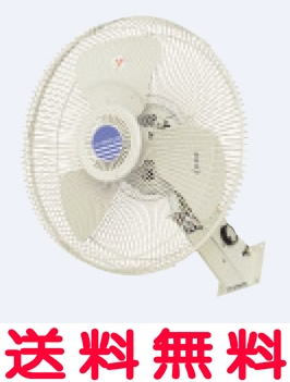 三菱 換気扇 ソーワテクニカ 【PF-45JRK1】【PF45JRK1】 コンパックパワーファン 工業用 扇風機 45cm 電源:単相100V 【せしゅるは全品送料無料】