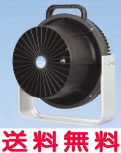 三菱 換気扇 ソーワテクニカ 【PF-H25ATA】【PFH25ATA】 ストレートパワーファン 工業用 扇風機 25cm 電源:3相200V 【せしゅるは全品送料無料】
