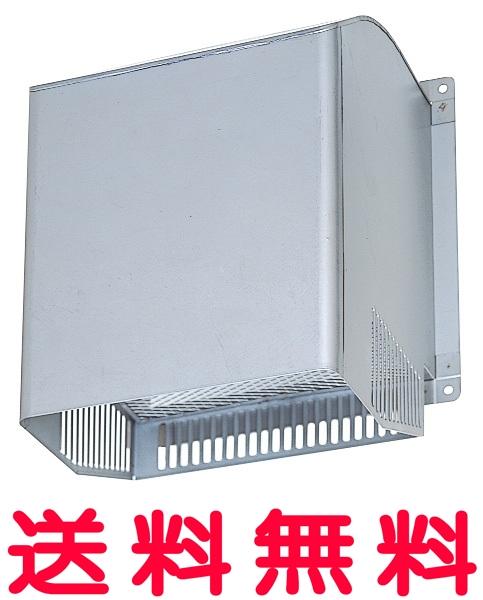 三菱 換気扇 有圧換気扇システム部材 業務用有圧換気扇用 給排気形ウェザーカバー PS-20CSD 【せしゅるは全品送料無料】【セルフリノベーション】