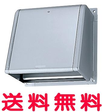 三菱 換気扇 有圧換気扇システム部材 電動シャッター付ウェザーカバー SHW-30MSDB-C 【せしゅるは全品送料無料】【セルフリノベーション】