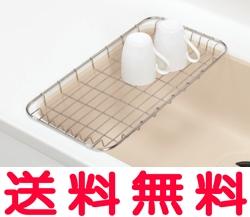【送料込み】トクラス 水切り網カゴ(浅型 B/BSシンク用)【HKBAM25S】 [GBAM25S] 同等品 キッチン B・BSシンク