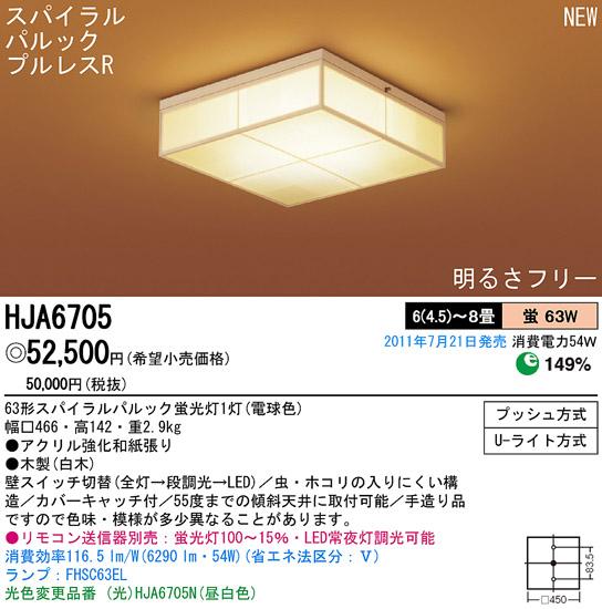 HJA6705