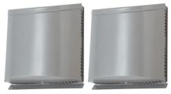 三菱 換気扇 部材 システム部材 着後レビューで 送料無料 P-100VSSQ5 防音用 ステンレス製 交換無料 角形 2パイプ取付用屋外フード 防虫網付