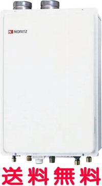 【全品送料無料】GT-2038SAWX-FF BL ノーリツ ガスふろ給湯器20号 設置フリー形 屋内壁掛 強制給排気形 オートタイプ