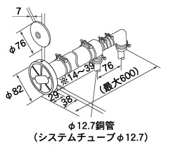 【0704973】ノーリツ 給湯器 関連部材 循環アダプターHX 循環アダプター HX-SJ(無極性)