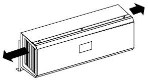 ノーリツ[NORITZ] 側方排気カバー 【S42】 ガス給湯器 関連部材 品コード:[0708351]
