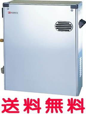 ノーリツ 石油給湯器【OTQ-4701SAYS-1】オート(4万キロ) 石油ふろ給湯機 屋外据置形 給油検知装置内蔵 ステンレス外装【OTQ4701SAYS1】