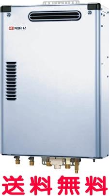 ノーリツ石油給湯器【OTQ-G4702SAWS-1BL】オート(4万キロ)石油ふろ給湯機屋外壁掛形ステンレス外装【OTQG4702SAWS1BL】