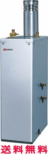 ノーリツ 石油給湯器【OTX-306YS-SLP BL】標準タイプ(3万キロ) マルチリモコン付 石油ふろ給湯機 屋外据置形 ステンレス外装【OTX306YSSLPBL】
