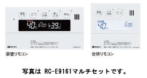ノーリツ ガス給湯器 リモコン 【RC-E9001マルチセット】 高機能ドットマトリクスリモコン 【セルフリノベーション】