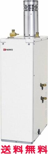 ノーリツ 石油給湯器【OTX-406YV】標準タイプ(4万キロ) マルチリモコン付 石油ふろ給湯機 屋外据置形【OTX406YV】