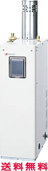 ノーリツ 石油給湯器【OX-H408YV】標準タイプ 給湯専用(4万キロ) 高圧力型 台所リモコン付 石油給湯機 屋外据置形【OXH408YV】
