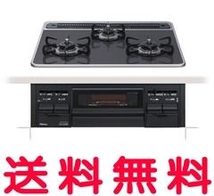 【PD-N57W-60CK】paloma ビルトインコンロ セレクションシリーズ ブラックフェイス ハイパーガラスコートトップ 60cm[新品]