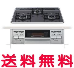 【PD-N57WV-60】paloma ビルトインコンロ セレクションシリーズ シルバーフェイス ハイパーガラスコートトップ 60cm[新品]