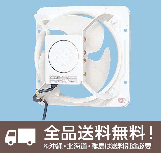 【FY-20GSU3】 有圧換気扇 低騒音形 排-給気兼用仕様 単相・100V換気扇 パナソニック【せしゅるは全品送料無料】