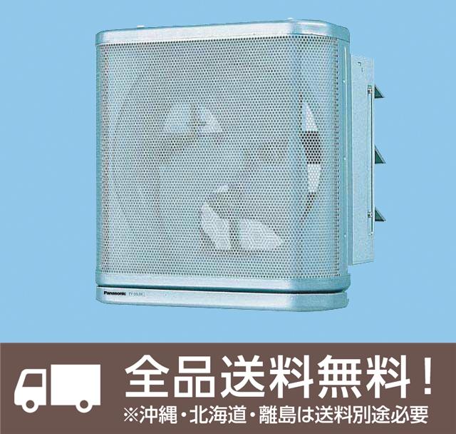 【FY-30LSX】 インテリア型 有圧換気扇 インテリア形有圧換気扇 低騒音形・厨房用 ステンレスメッシュフィルタータイプ 換気扇 パナソニック【せしゅるは全品送料無料】【セルフリノベーション】
