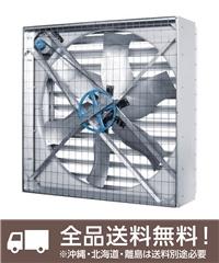 パナソニック 換気扇 【NK-27VWE-60】 畜産用 換気・送風機器 畜産用大型換気扇(120cm電動シャッタータイプ) 【セルフリノベーション】