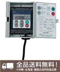 パナソニック 換気扇 【NK-FKB01】 畜産用 換気・送風機器 インバータファン専用コントローラ