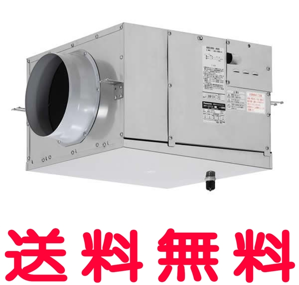 ダクト用送風機器 消音厨房形キャビネットファン 単相100V FY-23TCS3換気扇 パナソニック【せしゅるは全品送料無料】