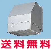有圧換気扇用部材 給気用屋外フード FY-HAXA453換気扇 パナソニック【せしゅるは全品送料無料】【セルフリノベーション】