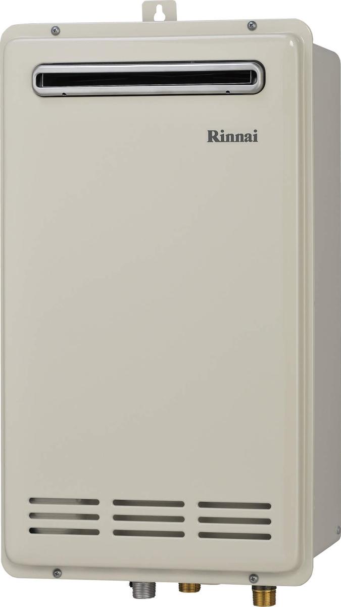 Rinnai[リンナイ] ガス給湯器 RUF-VK1600SAW(B) ガスふろ給湯器 設置フリータイプ 16号 ふろ機能:セミオート 接続口径:20A 設置:標準 品名コード:24-1423