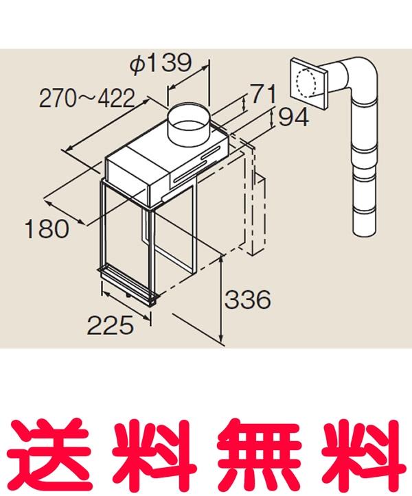 リンナイ ホールインワン関連部材【HL-CTB】チャンバートップ B (24-7877 )【HLCTB】 給湯器