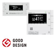 リンナイ 浴室リモコン【BC-200VC】と台所リモコン【MC-200VC】のセット【MBC-200VC】 ガス給湯器 BGM・インターホンリモコンセット