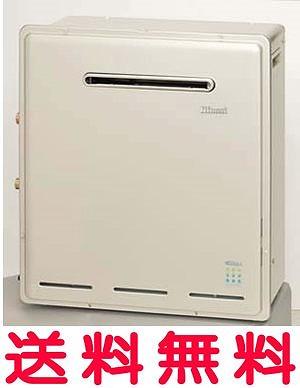 RUF-E2004SAG(A) オート 屋外据置型20号【RUF-E2004SAG-A】 エコジョーズ【RUFE2004SAGA】 リンナイ ガスふろ給湯器 設置フリータイプ ecoジョーズ【セルフリノベーション】