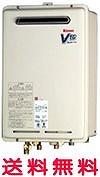 リンナイ 【RUJ-V2011T(A)】 ガス給湯器 20号屋外壁掛・PS扉内設置型 【セルフリノベーション】