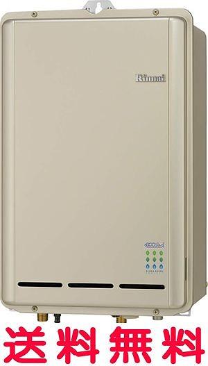 リンナイ ガス給湯器 16号 【RUX-E1610B】【RUXE1610B】 ecoジョーズ 給湯専用タイプ PS後方排気型 【セルフリノベーション】