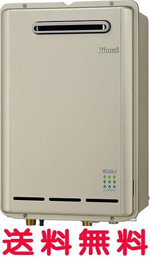 リンナイ ガス給湯器 24号 【RUX-E2400W】【RUXE2400W】 ecoジョーズ 給湯専用タイプ 屋外壁掛型 【セルフリノベーション】