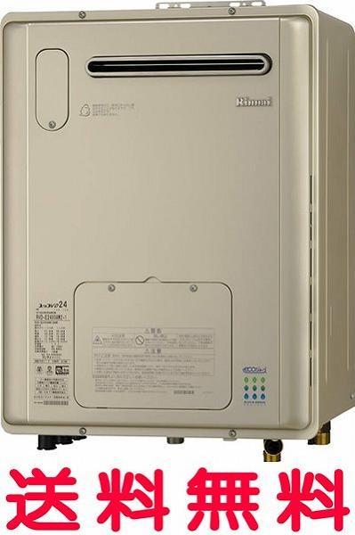 リンナイ ガス給湯暖房用熱源機 20号 【RVD-E2000SAW2-1】【RVDE2000SAW2-1】 ecoジョーズ オート 浴槽隣接設置タイプ 屋外据置型 給湯器 【セルフリノベーション】