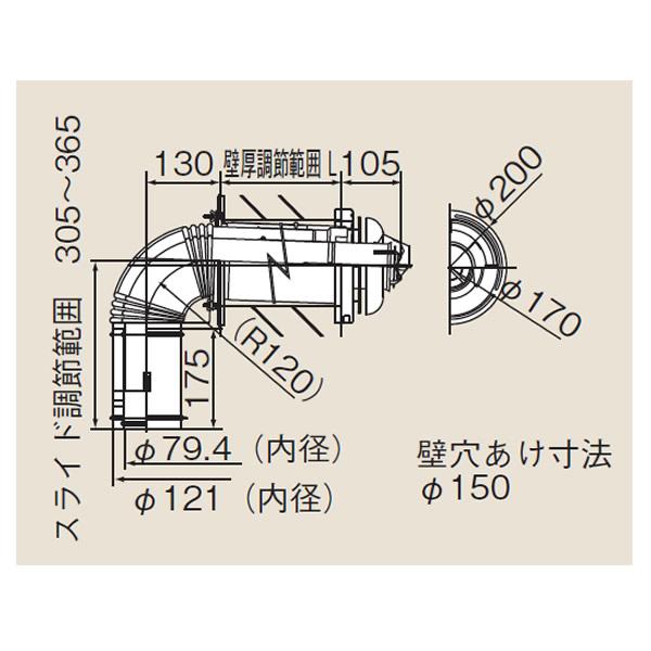 リンナイ 120×80給排気部材 FF 2重管用 【TFW-120-80C-300C-K-L】給排気トップ(直排専用)(21-2812)【TFW12080C300CKL】 給湯器