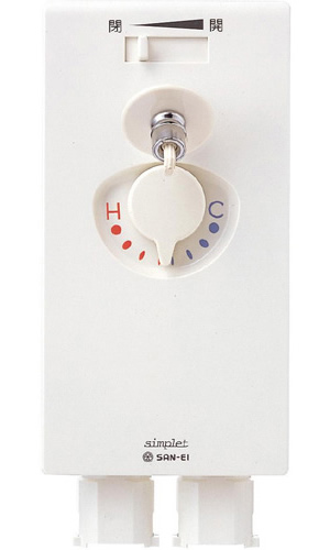 三栄水栓 K960LU-1 混合水栓 洗濯機用 水道用コンセント ミキシング シンプレット 洗濯機用混合栓 [蛇口]【水栓 サンエイ】 [SANEI] 水栓