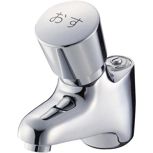 単水栓 洗面所用 自閉式立水栓 【Y596C-13】 [蛇口]【三栄水栓・SANEI】