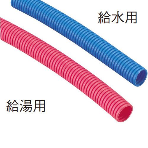 配管システム さや管 【T100N-1-22-B】【三栄水栓・SANEI】