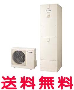 パナソニック エコキュート 【HE-SU37DQS】 370L [SUDシリーズ][パワフル高圧][フルオート][屋外設置用][代引き不可][ボイスリモコンセット]