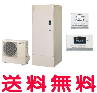 パナソニック エコキュート 460L床暖房機能付フルオートタイプ 【HE-46D1QRAPS】(コミュニケーションリモコンセット)