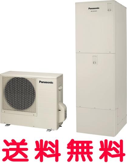 パナソニック エコキュート 【HE-D37AYCS】 370L 床暖房・iミスト接続付フルオートタイプ