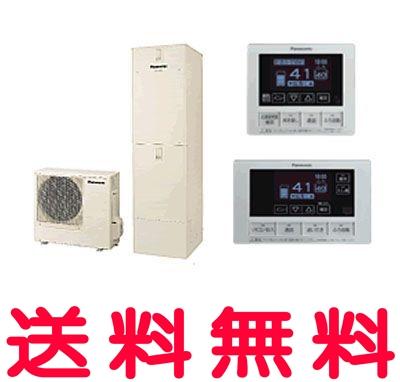 パナソニック エコキュート 460L寒冷地向けフルオートタイプ FBシリーズ 【HE-F46BQS】(コミュニケーションリモコンセット)