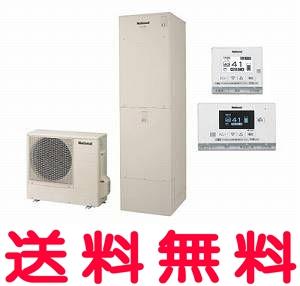 パナソニック エコキュート 460Lミスト接続機能付フルオートタイプ Kシリーズ 【HE-K46AYPS】(コミュニケーションリモコンセット)
